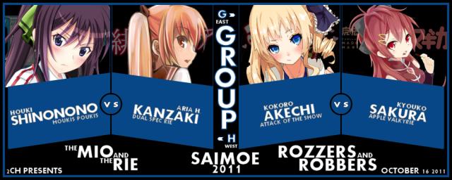 Group G H 107